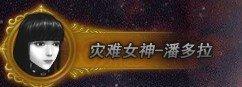 QQ图片20140513200720.jpg