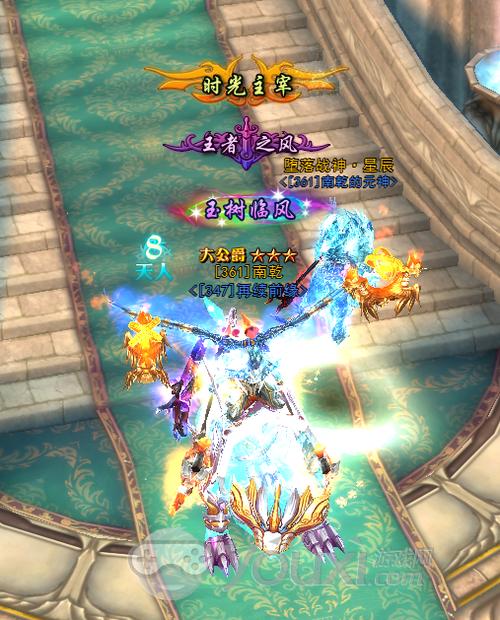 游戏截图1.png
