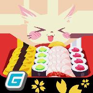 我要吃寿司