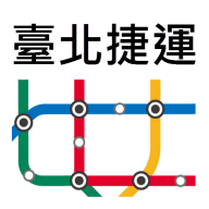 台北捷运路线图