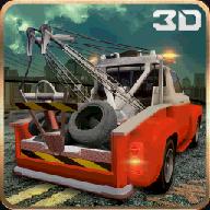 汽车拖车司机3D