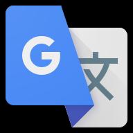 Google翻译 Google translate