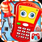 儿童手机维修