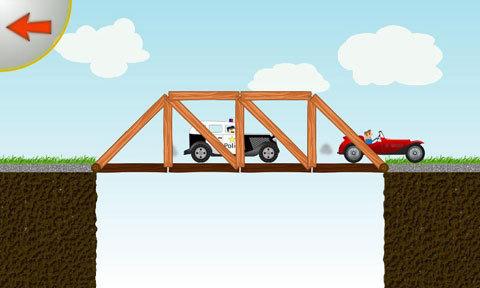 桥梁建设APP截图