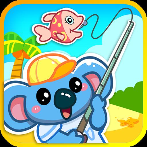 儿童钓鱼游戏