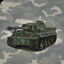 城市坦克防守