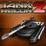 坦克侦查2