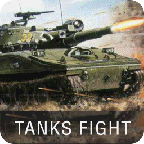 打坦克3d