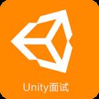 Unity面试