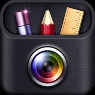 照片編輯器 - Photo Editor Pro