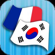 韩语法语翻译