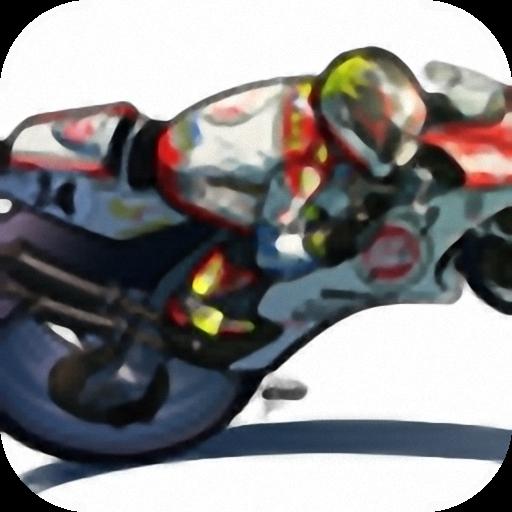 无敌摩托大赛3d
