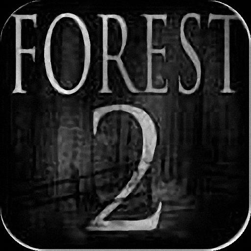 恐惧森林2