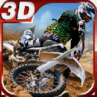 3D越野车赛