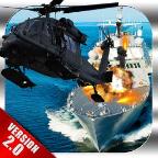 武装直升机射击